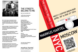 Markus Hartel exhibition West 4 Cafe Moscow